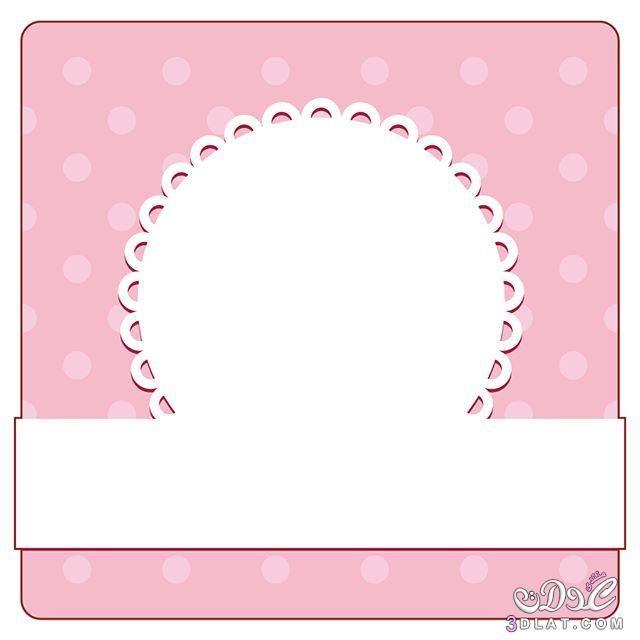 خلفيات دينيه للتصميم خلفيات إسلاميه للتصميم جديده وحصريه Flower Background Wallpaper Graduation Wallpaper Islamic Art Pattern