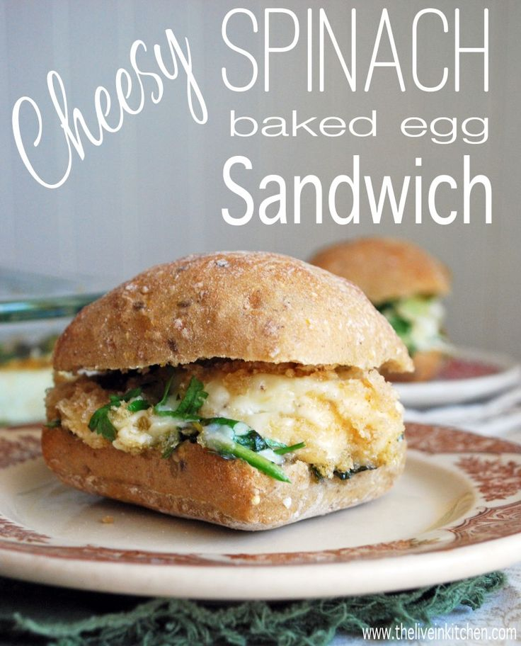 Cheesy Spinach Baked Egg Sandwiches - yum!