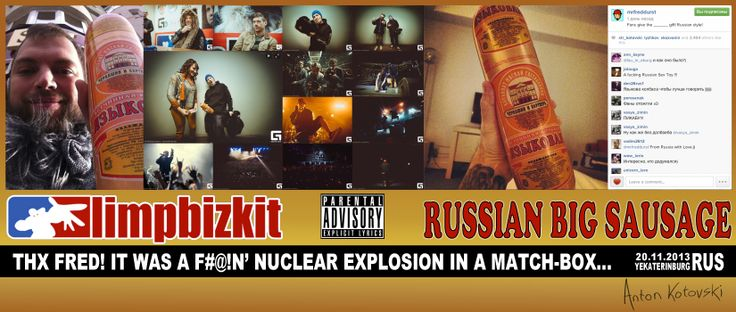 True Ural gift for Limp Bizkit
