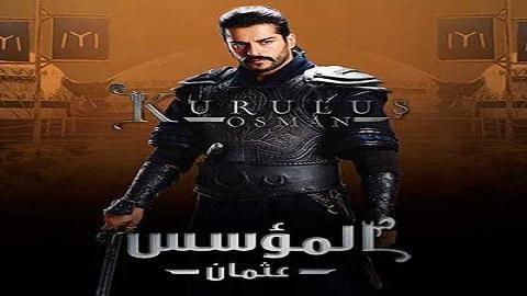 مسلسل المؤسس عثمان الحلقة 14 الرابعة عشر مترجمة قيامة عثمان حلم الدراما I Movie Movie Posters Movies