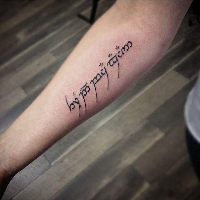 """""""there and back again"""" elvish tattoo from Tolkien's the hobbit #elvishtattoo"""