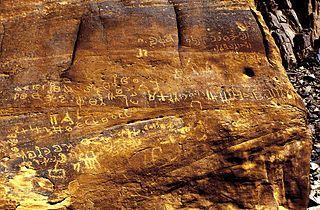 *WADI RUM, JORDAN ~ Thamudic inscriptions