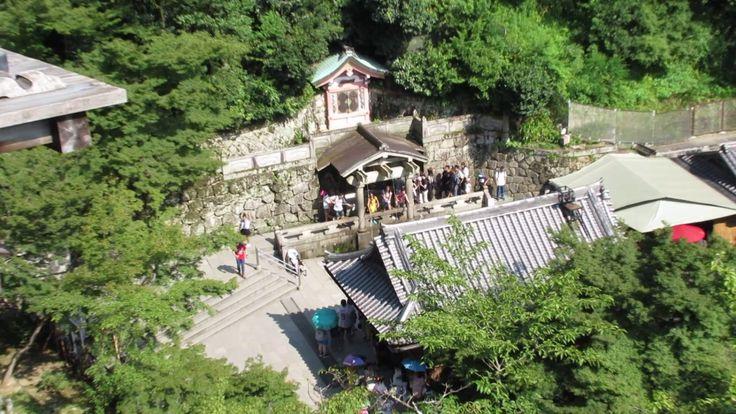 View from kiyomizu temple, Japan
