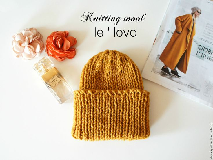 Купить Вязанная шапка из толстой пряжи горчичного цвета - однотонный, вязанная шапка