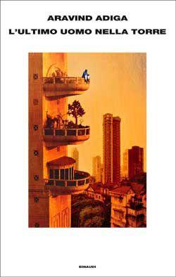 Aravind Adiga, L'ultimo uomo nella torre, Supercoralli - DISPONIBILE ANCHE IN EBOOK