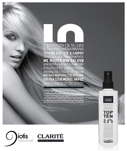 Χριστούγεννα…δώρα για την οικογένεια, για τους φίλους, για τους συναδέλφους… Δώρο για τα μαλλιά σας θα πάρετε; Ολική επανόρθωση των μαλλιών σας από το #TopTen. Αποκλειστικός αντιπρόσωπος στην Ελλάδα η Giotis Hair Expert #myextension