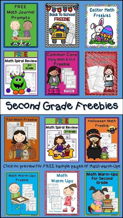 Math for second grade--FREE resources for 2nd grade---great for morning work or homework---math spiral review