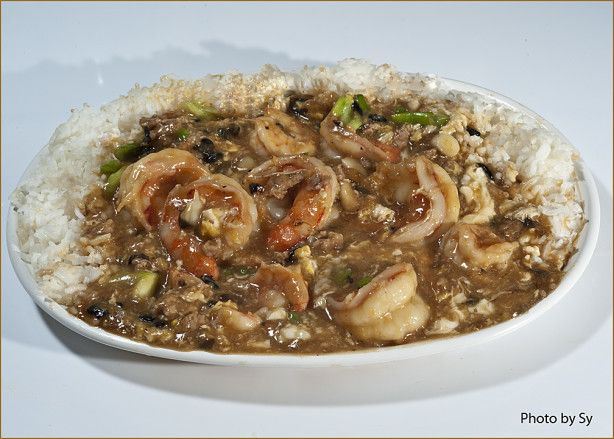 Shrimp With Black Beans In Lobster Sauce Recipe - Food.com
