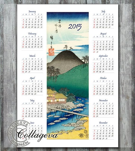 2015 Printable Calendar, DIY Year Calendar, Japanese landscape, watercolor painting, Instant Download, a2, a4, large wall art by collageva