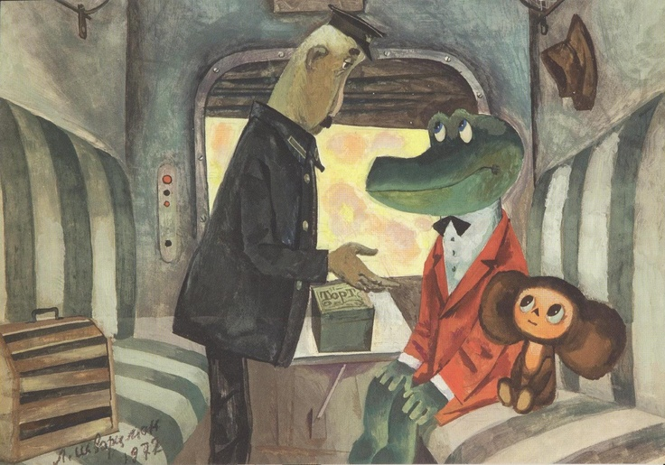 Cheburashka and Crocodile Gena (from Russian animated film)