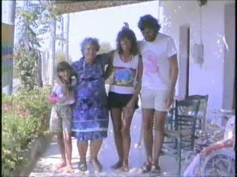 ▶ Naxos 1989 Singing 'SagaPoya' - YouTube