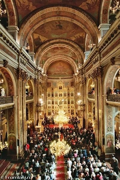 Iasi Metropolitan Cathderal Christian Orthodox