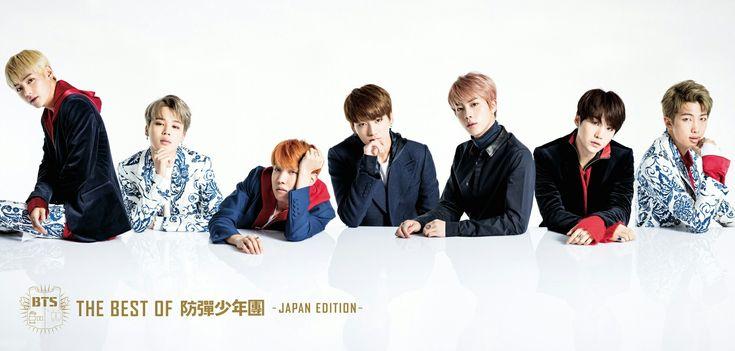 BTS 'Best of BTS' Album Japan Edition ❤ (Release date: 6th of January 2017) #BTS #방탄소년단