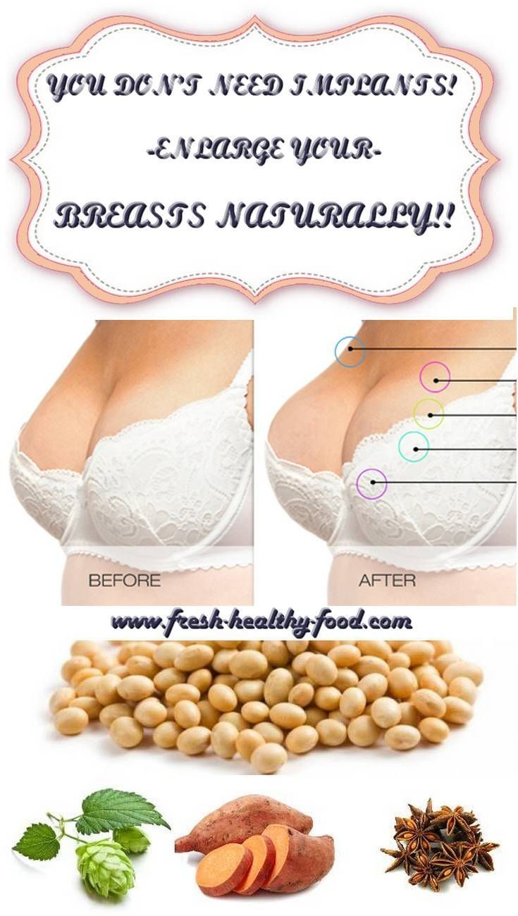 There are certain types of food that are very familiar for the effect they have on the mammary gland. They are rich with phytoestrogens and with their constant use you will get a safe and 100% natural breast enlargement. We present a list of this foods th http://womenbusts.org/
