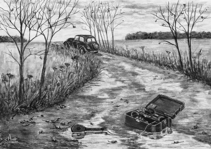 """""""1957"""". Графика, бумага, 30х20 см.  Анна Салтыкова, художник, творчество, графика, иллюстрация, автомобиль, поле, пейзаж, дорога, лужи, телефон, карандаш, акварель, монохром, черно-белое, 1957, холодная война, разведчик, СССР"""