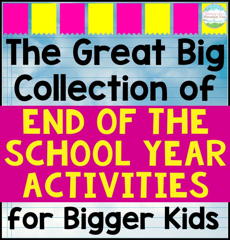 A HUGE collection of end of the year activities perfect for bigger kids!  Consider the last few weeks of school PLANNED!