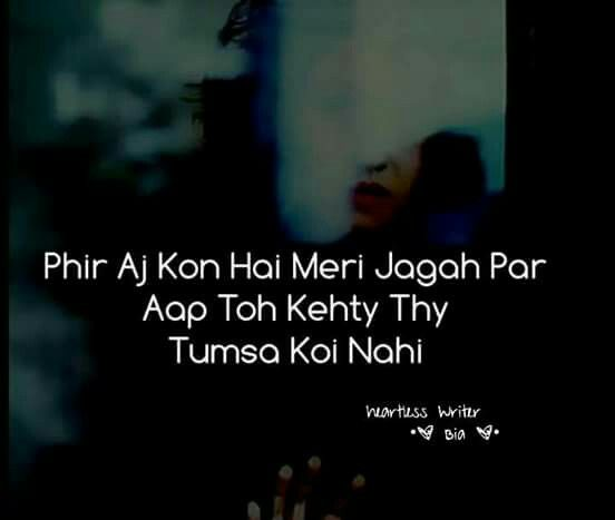 1000 Images About Shayri On Pinterest: 1000+ Best Images About Sad N Romantic Shayari♥♥ On