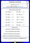 Мобильный LiveInternet Пониматика   Ksu11111 - Дневник Ксю11111  
