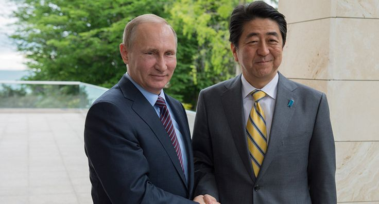 October 11th 2016 ~ At the invitation of the Emperor of Japan - invitation issued by the russian foreign ministry