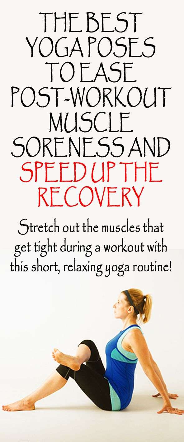 *The best yoga poses to ease post-workout muscle soreness and speed up the recovery.  #yogaposes #yoga #musclerecovery #postworkout #musclesoreness #stretching
