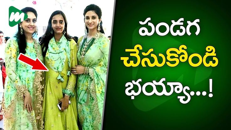 Jr NTR To Become A Father For Second Time | Lakshmi Pranathi | MOJO TV Jr NTR's wife Lakshmi Pranathi is said to be pregnant with their second child. The couple is reportedly expecting to welcome a new baby to the family by the middle of this year.  MOJO TV India's First Mobile Generation News Channel is THE next generation of news! It is Indias First MOBILE.NEWS.REVOLUTION.  MOJO TV redefines the world of news. MOJO TV delivers to the sophisticated audience local and global news content on…