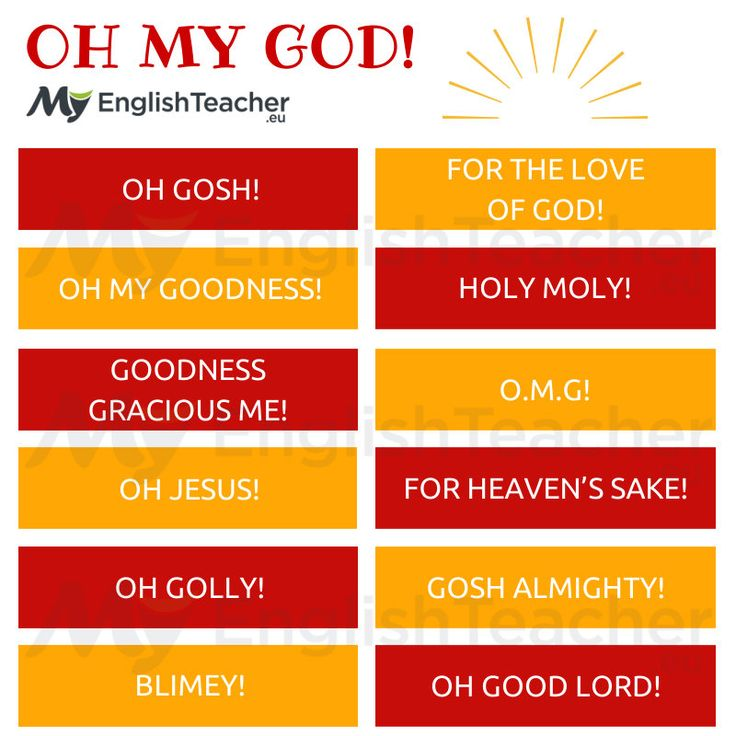 Other ways to say Oh My God!