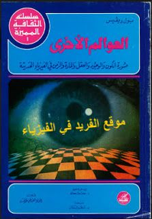 كتاب big magic مترجم