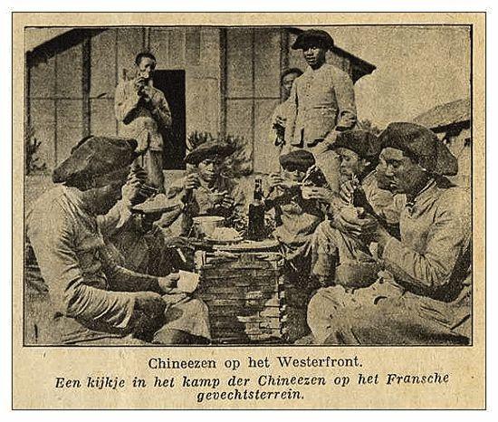 Chinois en France pendant la Grande Guerre