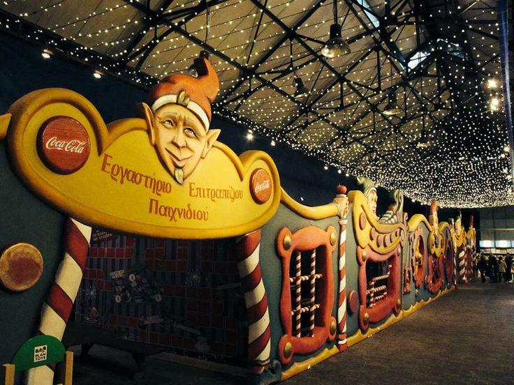 Santa's Toys Factory #TheChristmasFactory #Technopolis_gazi #athens #technopolis #greece #christmas #lights