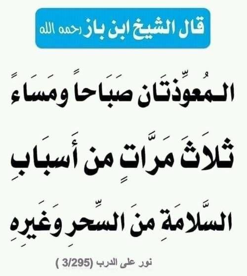 Pin On Apprendre L Islam