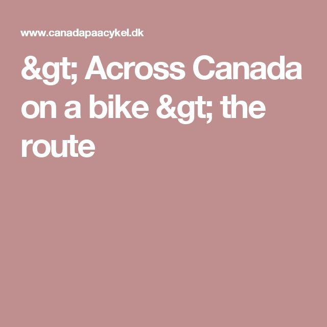 > Across Canada on a bike > the route