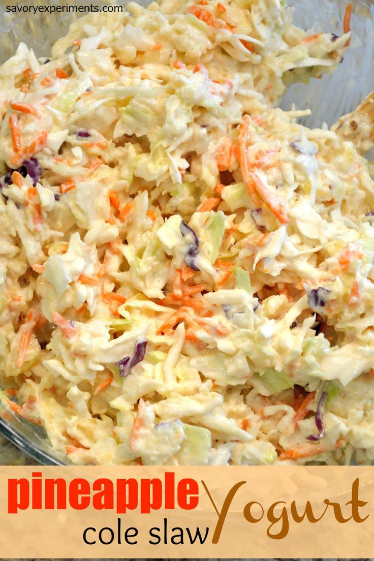 Pineapple Yogurt ColeSlaw Recipe- ready in just 10 minutes, this coleslaw dressing is sweet and spicy, the perfect coleslaw recipe for any pulled pork sandwich or BBQ side dish. www.savoryexperiments.com