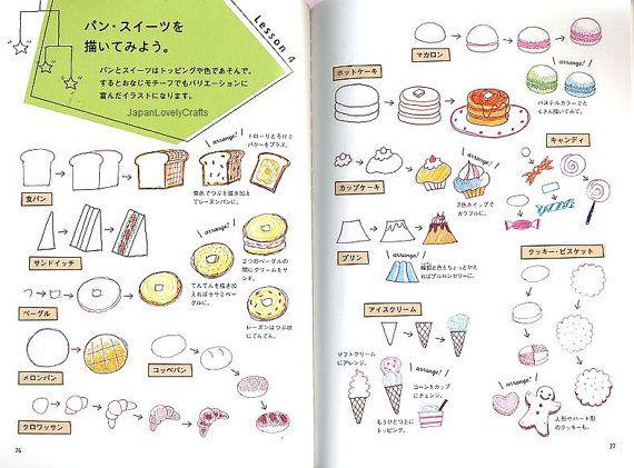 Ball-point pen Illustration Book Japanese by JapanLovelyCrafts