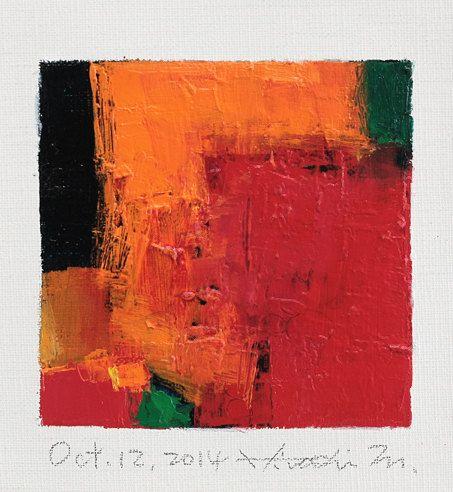 12. Oktober 2014 - Original Abstract Oil Painting - 9 x 9-Malerei (9 x 9 cm - ca. 4 x 4 Zoll) mit 8 x 10 Zoll mat