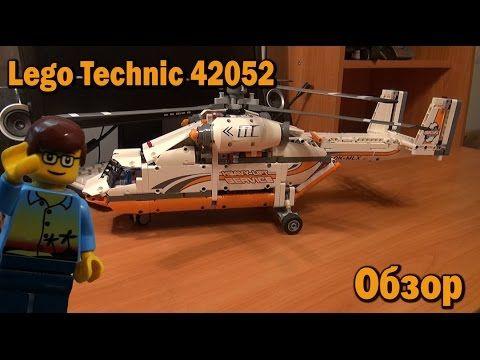"""Lego. Наборы и самоделки"". Самолёт Ил-86. - YouTube"