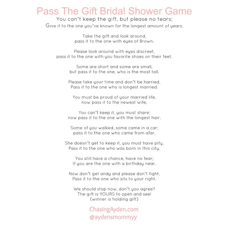 Pass the gift bridal shower game free printable http for Bridal shower gifts for the bride who has everything