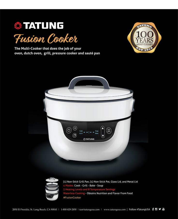 Tatung #FusionCooker is a multi-cooker that does the job of your oven, dutch oven, grill, pressure cooker and saute pan.  #multicooker #cookinggadget #cooking #buzzfeed #tasty #kitchenaid #steamer #cooker #homecooking #electricgrill #electricpot #electricooker #cooker #kitchengadged #easycooking #steamgrill #homeworld #tatung #dutchoven #saute #pressurecooker #oven #chef #healthyeating #recipes