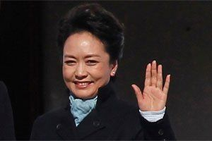 Peng Liyuan: News, Photos, Latest News Headlines about Peng Liyuan ...