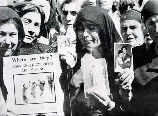 Ημέρα Αγνοουμένων (Κύπρος)