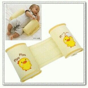 Baby Pillow Rp. 75,000