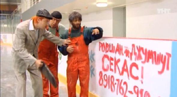 Наша RUSSIA: Равшан и Джамшут - Реклама
