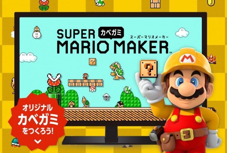 Sabías que Una aplicación para crear Wallpapers de Super Mario Bros