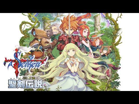 Final Fantasy Adventure Gets Yet Another Remake - Final Fantasy Adventure which came out in 1991 for the Game Boy and was actually not a Final Fantasy game but instead the predecessor to Secret of Mana got a remake in 2003 for the Game Boy Advance called Sword of Mana which isnt a strict remake but in fact overhauls just about everything fr
