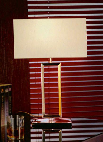 Zuma QUADRATE asztali lámpa - 4076 - lámpa, csillár, világítás, Vészi lámpa webáruház