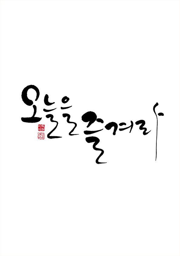 Calligraphy Calligraphy Pinterest