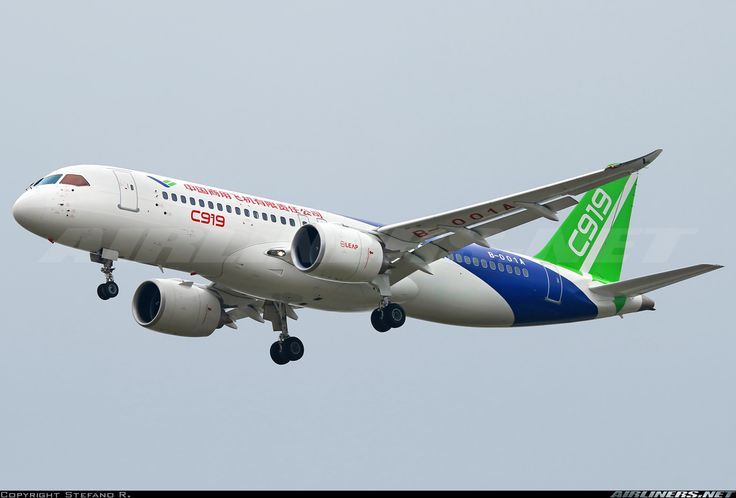 COMAC C919 - COMAC - Commercial Aircraft Corporation Of China | Aviation Photo #4355817 | Airliners.net