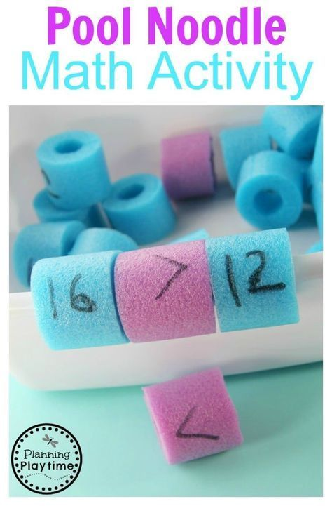 Pool Noodle Math Activity for kids- greater than & less than lesson! #firstgrade #math