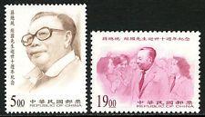Chiang Ching-kuo, 1998