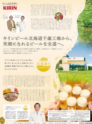 新聞広告 デザイン - Google 検索