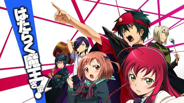 Why is there no 'The Devil is a Part-Timer' Season 2 yet? Creator explains why - SGCafe